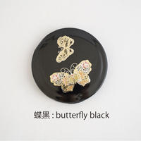 Compact mirror Butterfly