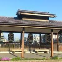 外風呂9か所制覇で温泉三昧(案内料金)