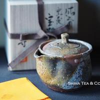 備前 宝瓶 Bizen  wood fired Houhin Yellow Ash