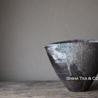 篠原敬珠洲焼柴焼公道杯 SUZU ware Wood Fired Zen Pitcher A