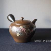 宗弘葫芦薄胎窑変茶壺急須 SOUKO Gourd  Very Thin Body Teapot Kyusu
