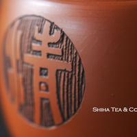 Tokoname Red Clay Small Teapot 二手情