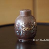 古董初代喜山錫茶葉罐 Kiyama the 1st  Vintage  Tin Tea leaf canister