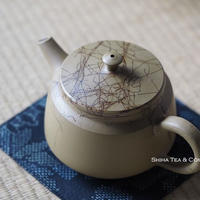 Hakusan 白山急須, Mogake, Green Clay Seaweed Stylish Japanese Ceramic Kyusu Teapot