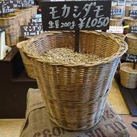 モカ・シダモ(生豆時重量200g)