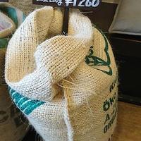 アンデスマウンテン(生豆時重量200g)有機栽培