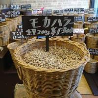 モカ・ハラ―(生豆時重量200g)