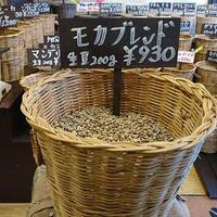 モカブレンド(生豆時重量200g)