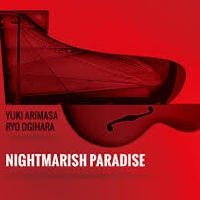 Nightmarish Paradise (CD)