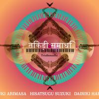 TrioSamadhi (CD)