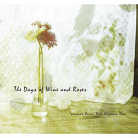 The Days of Wine and Roses (CD)