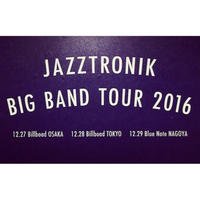 Jazztronik 2016 Winter Session