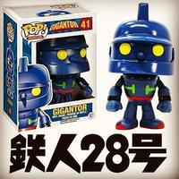 ファンコ ポップ FUNKO POP!   鉄人28号 GIGANTOR