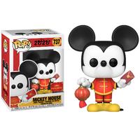 ファンコ ポップ  2020  子年 ミッキー・マウス(アジア限定) Funko Pop! Mickey Mouse (Chinese New Year Zodiac)