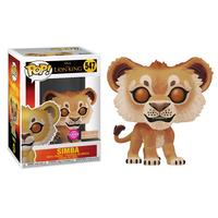 ファンコ ポップ  映画『ライオンキング』シンバ(フロック版)FUNKO POP!  Disney THE LION KING   Simba (Flocked)