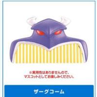 『トイ・ストーリー SMALL FRY コレクション』 タカラトミーアーツ ガチャガチャ ザーグコーム