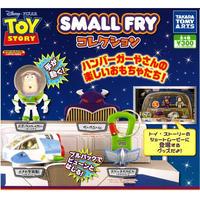 『トイ・ストーリー SMALL FRY コレクション』 タカラトミーアーツ ガチャガチャ 4種セット