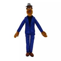 ピクサー「ソウルフル・ワールド」ジョー・ガードナー トーキングぬいぐるみ  Disney Pixar Soul  - Joe Gardner Talking Plush