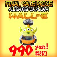 トイストーリー エイリアン リミックス ぬいぐるみ ウォーリー WALL-E