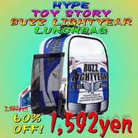 トイストーリー  Hype  バズライトイヤーランチバッグ Toy Story  Buzz Lightyear  Lunch Bag