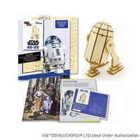 【送料込み】スターウォーズ 木製組立てキット  R2-D2  3D Wood Models  R2-D2