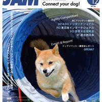 2014年7月号vol.12データ版