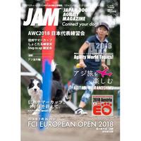 2018年9月号vol.61製本版