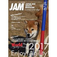 2017年1月号vol.41製本版