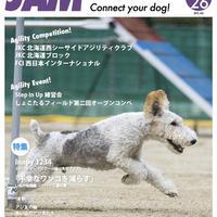 2015年10月号vol.26データ版