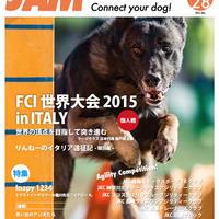 2015年12月号vol.28データ版