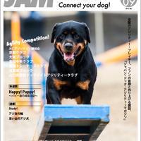 2014年4月号vol.9データ版