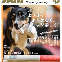 2013年12月号vol.5データ版
