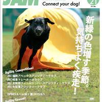 2015年5月号vol.21データ版