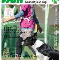 2013年11月号vol.4データ版
