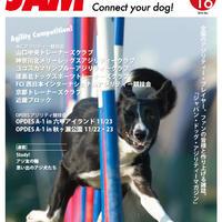 2014年12月号vol.16データ版