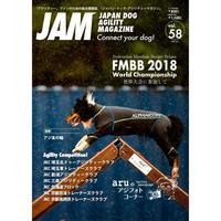 2018年6月号vol.58データ版