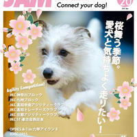 2015年4月号vol.20データ版