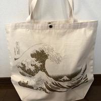 富嶽三十六景 神奈川沖浪裏トートバック白×ゴールドpt