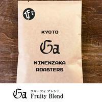 Furuity  Blend  100g  送料別途一律210円