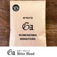 Bitter  Blend 100g        送料別途一律210円