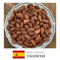 【🇪🇸 スペイン】SPAIN VALENCIAS ALMONDS スペインバレンシア産アーモンド 120g