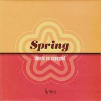 Chante En Espagnol (pink vinyl) / Spring