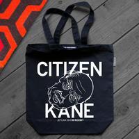 【ご購入特典】どれでも3点のお買物で、映画『市民ケーン』トートバッグ(非売品)を無料配布中!