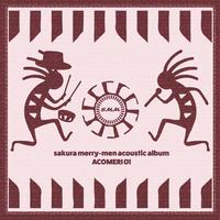 """【サクラメリーメン】アコースティックアルバム """"ACOMERI 01"""""""