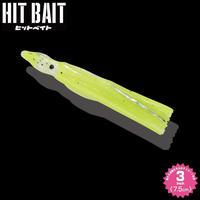 HITMANヒットベイト アワビイエロー(3.0inch) 1パック6本入り HB30-601 eltg-119