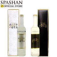 スパシャン SPASHAN 2021(ホワイトラベル/ブラックラベル)