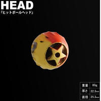 HITMAN ヒットボールヘッド 80g ゴールド eltg-058
