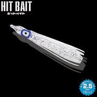 HITMANヒットベイト ブルーアイラメ(2.5inch) 1パック6本入り HB30-703 eltg-136