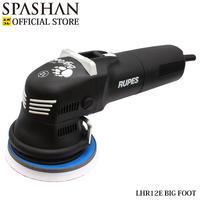 スパシャン SPASHAN RUPES ルペス  LHR12E STD 電動ダブルアクションポリッシャー ビックフット 単体品 φ125×12mm オービット 付属品無し LHR12E