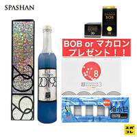 【SPASHAN】SPASHAN2019S、超☆KAMIKAZE3、撥水プラス2のセット!セットでBOB又はマカロンが無料でついてくる!